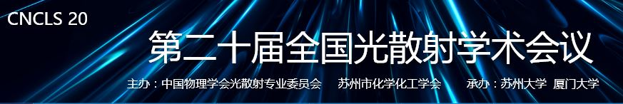 CNCLS20 header